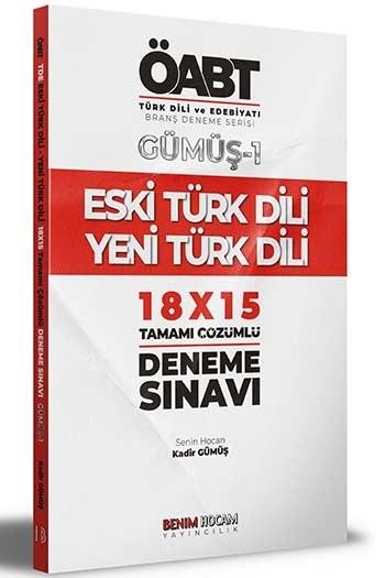 Benim Hocam KPSS ÖABT Türk Dili ve Edebiyatı Eski Türk Dili-Yeni Türk Dili Deneme Sınavları