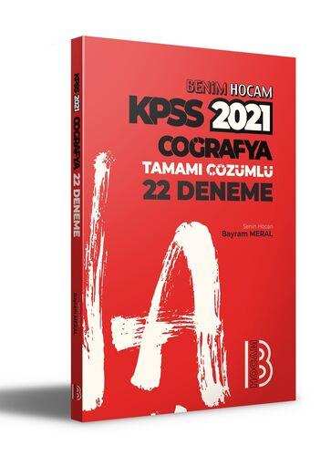 Benim Hocam Yayınları 2021 KPSS Coğrafya Tamamı Çözümlü 22 Deneme